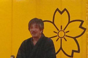 DR.原田